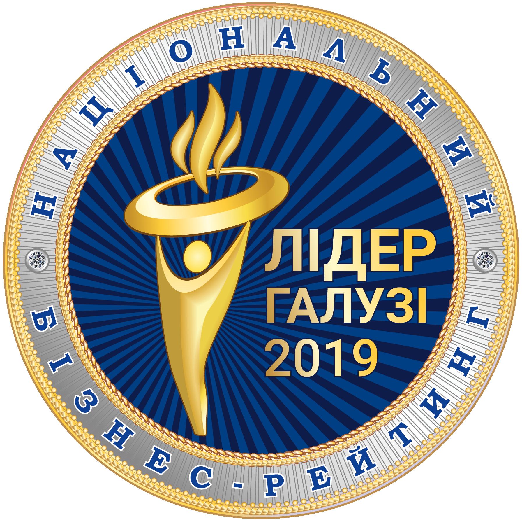 NBR 2019_UA